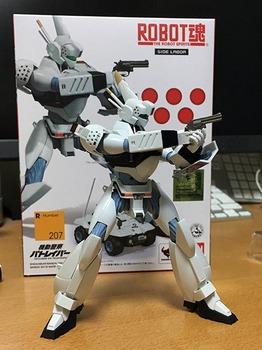 20161027_RobotamaIngram_2.jpg