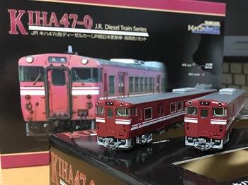 20170307_tomix_kiha47_1.jpg