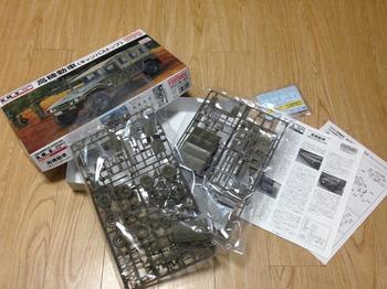 20141103HMV_1.jpg