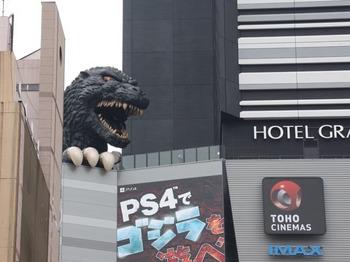 20150509_Godzilla2.jpg