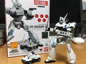 20161027_RobotamaIngram_1.jpg