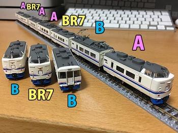 20161117_BtSPR7.jpg