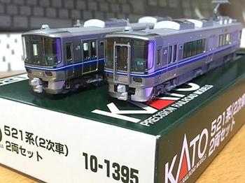 20170302_kato521_1.jpg
