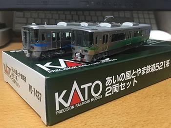 20180701_kato521ai_1.jpg
